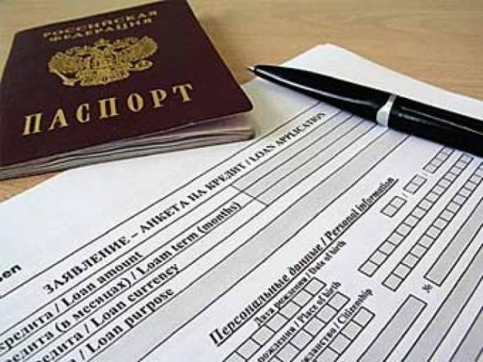 Документы для кредита физическому лицу трудовой договор заключается в письменной форме